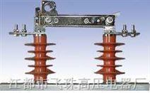 HGW9-12系列户外高压隔离开关