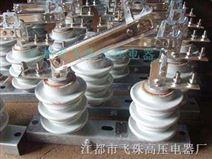 GW9型户外高压隔离开关