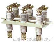 GN19系列户内高压隔离开关