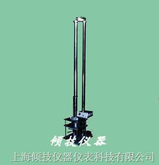 上海冲击试验机