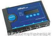 (NPort 5410)四串口联网服务器