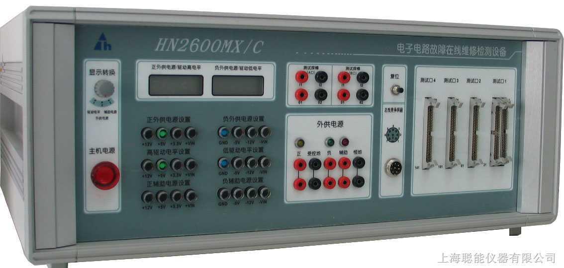 电路板故障测试仪|集成电路测试仪|电路板维修检测仪