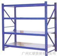 货架|仓储货架|库房货架|万能角钢货架|精品货架