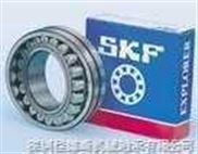 供SKF圆柱滚子轴承NN3000系列