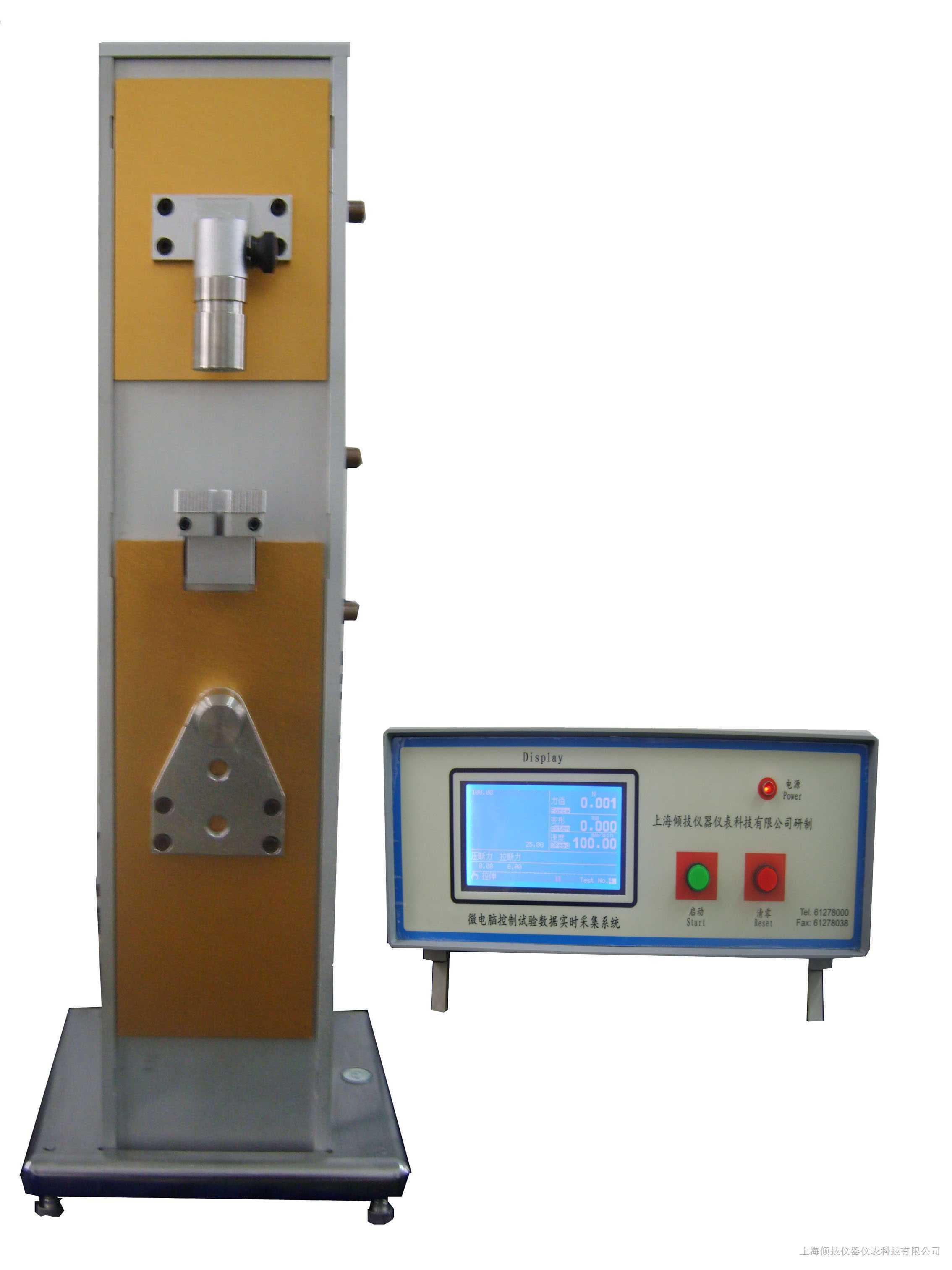 山东济南压力疲劳试验机、压力脉冲试验台、疲劳... - 中国供应商