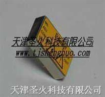 光电倍增管高压模块电源