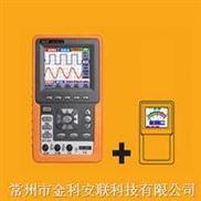 (HDS1022M)手持示波器