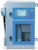 法国awacod水质在线监测仪
