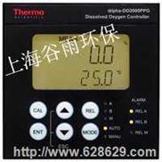 (Do2000)溶氧仪|在线溶解氧|溶氧测定仪