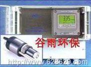 在线溶氧仪,工业溶解氧仪,工业在线溶解氧仪