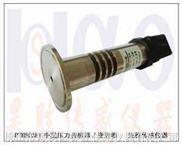 管道压力变送器,油压变送器,油压传感器,汕头压力变送器