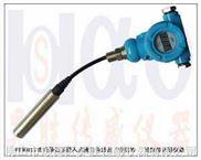 污水水位变送器,投入式水位传感器,水井液位传感器,武汉压力传感器