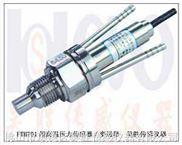 超高温压力传感器厂家,高温压力变送器,燃油压力传感器,南京压力传感器