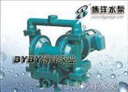 DBY型一体式电动隔膜泵