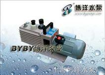 2XZB型旋片真空泵