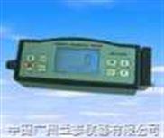 兰泰表面光泽度仪SRT-6200