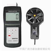 兰泰多功能风速仪AM-4836V