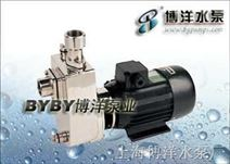 HQFX直联式不锈钢自吸离心泵