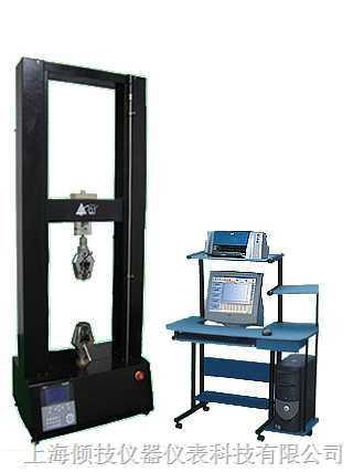金属拉伸试验机(金属拉伸实验机)