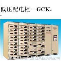 福州低压GCK配电柜