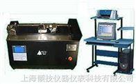 QJ310端子拉力测试仪报价