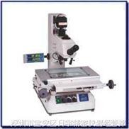三丰测量显微镜MF-500/1000(单目型)