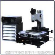 新天牌JX14A数字式大型工具显微镜