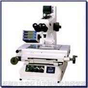 三丰测量显微镜MF-500/1000(双目型)
