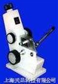 阿贝折射仪|手持式折射仪价格低15888879311
