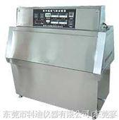紫外线加速老化试验机(卧式UV)