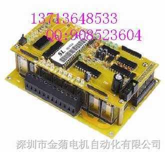 三凌单板PLC可编程控制器