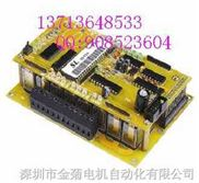 SL1S-16MR-B-三凌单板PLC可编程控制器