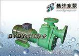 32FPZ-11(D)FPZ系列耐腐蚀自吸泵