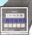 (CL7685 )余氯在线分析仪