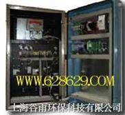 在线总磷/总氮监测仪