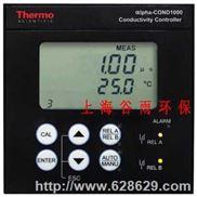 Thermo/美国  电导率控制器(电导率仪)