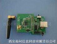 无线ZigBee-USB网关