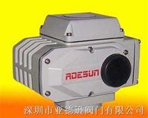可调式电动执行器,调节型电动执行器,开关型电动执行器