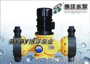 JMD-S系列隔膜式计量泵