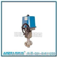 (ZKRV型)电动V型球阀