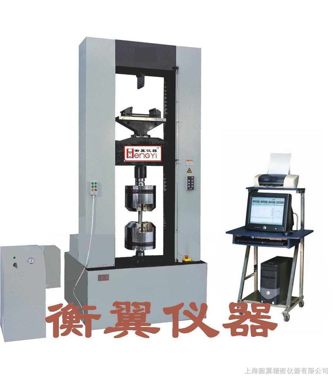 > 微机控制电子万能材料试验机(带高低温试验箱)图片