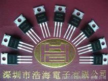 供应MCR25N高压单向可控硅