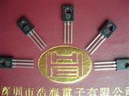 供应2P4M单向可控硅