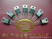 供应高灵敏度单向可控硅MCR8SN