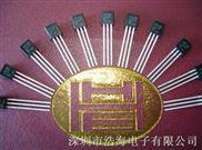 供应双向可控硅BT131-600
