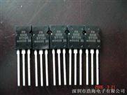 供应双向可控硅BT134-600E