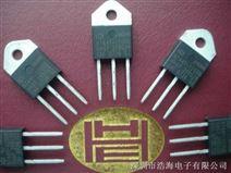 供应高压双向可控硅BTA41-1200B