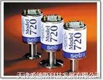 美國西特setra公司720絕對壓力傳感器