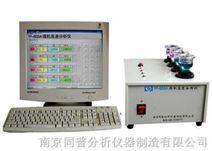 智能铝合金元素分析仪 铝合金仪器