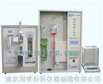 智能碳硫分析仪,碳硫分析仪价格,碳硫分析仪厂家